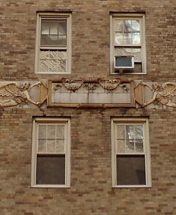 24 Fifth Avenue detail DSC03445