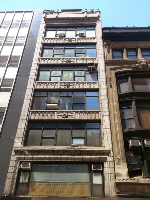 312 Fifth Avenue II