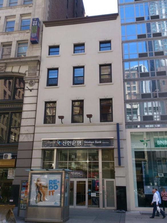 313 Fifth Avenue II