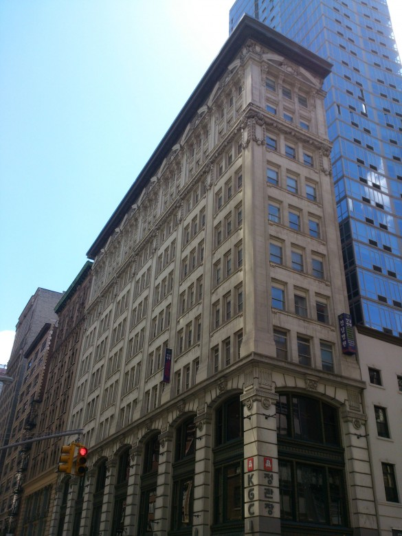 315 Fifth Avenue, The Rock Building